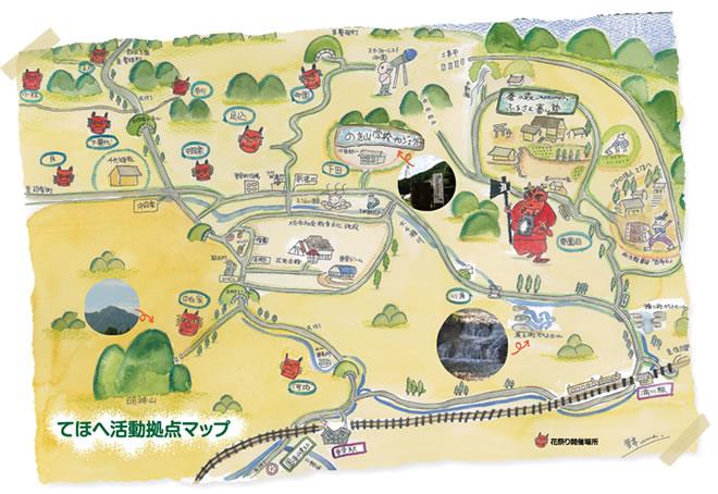 てほへ活動拠点マップ